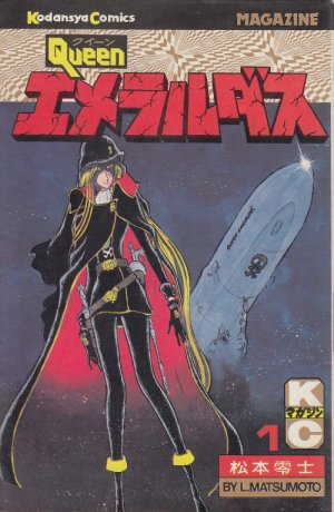 Queen Emeraldas édition Simple