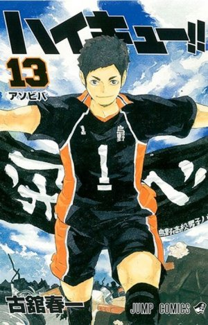 Haikyû !! Les as du volley # 13