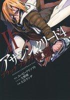 couverture, jaquette Assassin's Creed Awakening 2  (Shueisha)