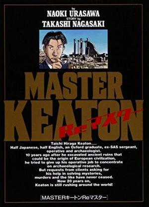 couverture, jaquette Master Keaton Re Master   (Shogakukan)