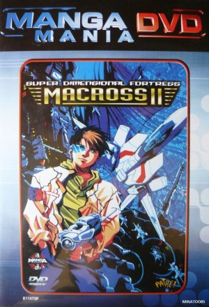 Super dimensional fortress macross II édition Simple