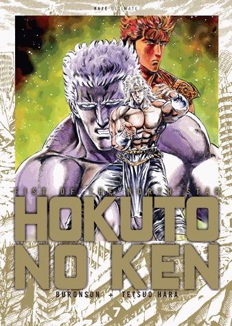 Hokuto no Ken - Ken le Survivant #7