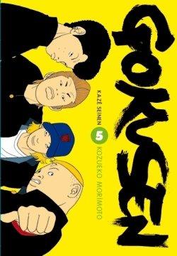 Gokusen 5