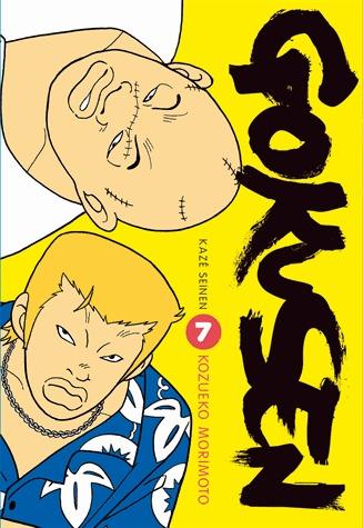 Gokusen 7