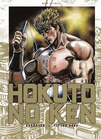 Hokuto no Ken - Ken le Survivant #8