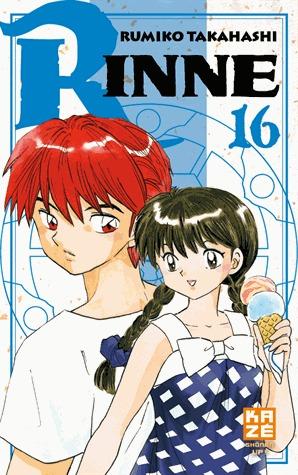 Rinne #16