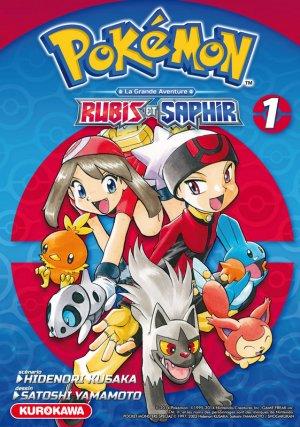 Pokémon édition Rubis et Saphir
