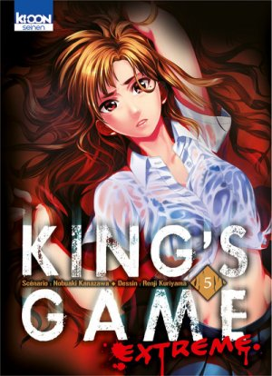 King's Game - Extreme T.5