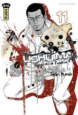 Ushijima # 11