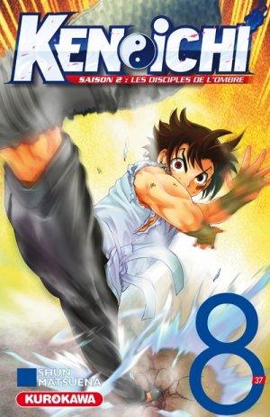 Kenichi - Le Disciple Ultime # 8
