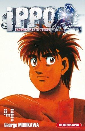 couverture, jaquette Ippo 4 Saison 4 : La Loi du Ring (Kurokawa) Manga