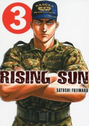 Rising sun # 3