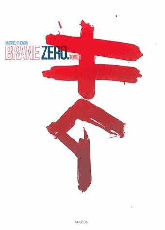 Brane Zéro