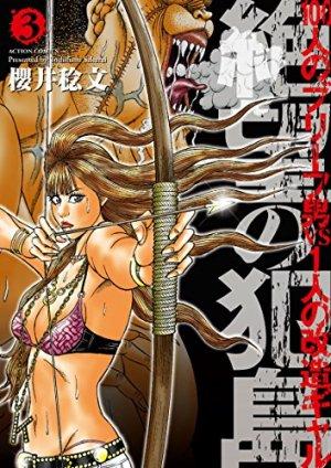 couverture, jaquette Ladyboy vs. yakuzas 3  (Futabasha)