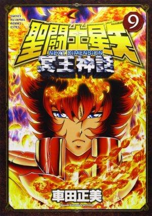 couverture, jaquette Saint Seiya - Next Dimension 9  (Akita shoten)