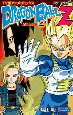 couverture, jaquette Dragon Ball Z - 4ème partie : Les cyborgs 2  (Shueisha)