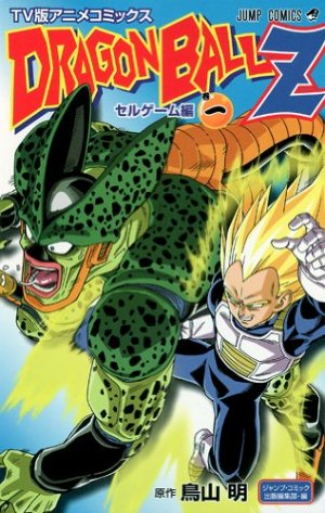 Dragon Ball Z - 5ème partie : Le Cell Game édition Simple