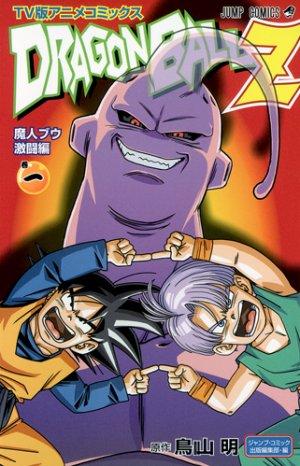 Dragon Ball Z - 8ème partie : Le combat final contre Majin Boo édition Simple