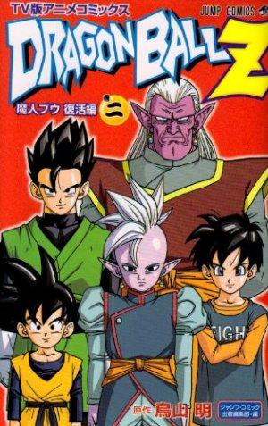 couverture, jaquette Dragon Ball Z - 7ème partie : Le réveil de Majin Boo 2  (Shueisha)