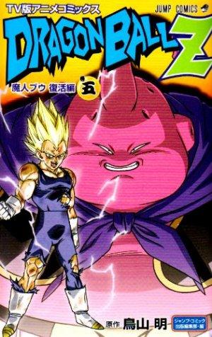 couverture, jaquette Dragon Ball Z - 7ème partie : Le réveil de Majin Boo 5  (Shueisha)