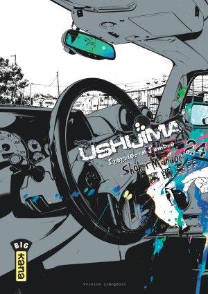 Ushijima # 24