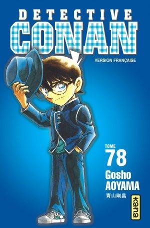 Detective Conan #78