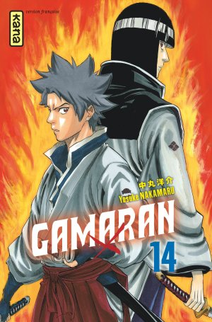 couverture, jaquette Gamaran 14  (kana) Manga