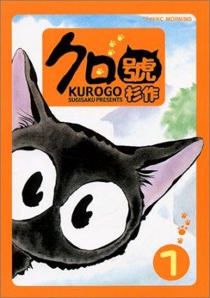 Kuro, un coeur de chat édition Simple