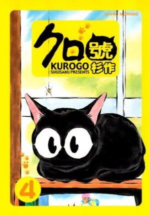 couverture, jaquette Kuro, un coeur de chat 4  (Kodansha)