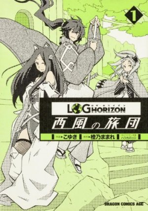 Log Horizon - La brigade du vent de l'Ouest édition Simple