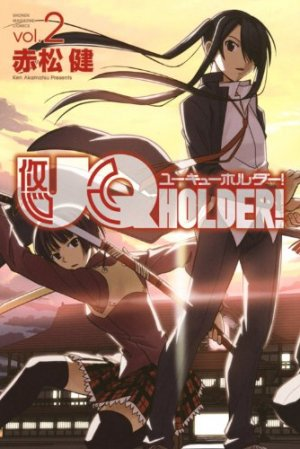UQ Holder! # 2