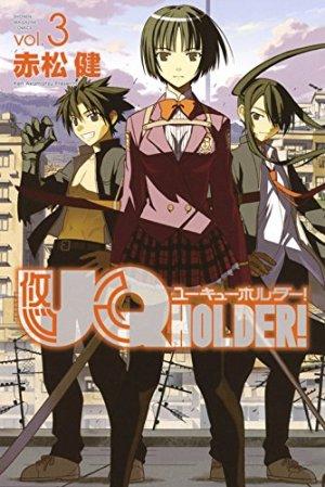 UQ Holder! # 3