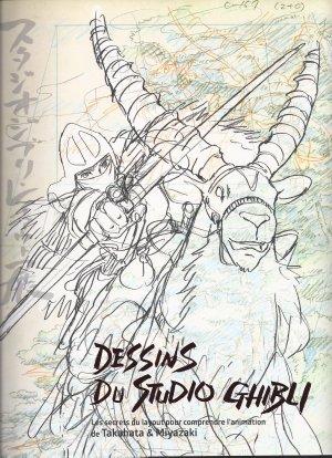 Dessins du studio Ghibli édition Simple