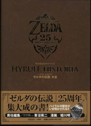 The Legend of Zelda - Hyrule Historia édition Simple