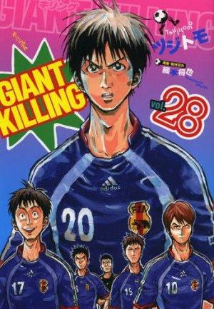 Giant Killing # 28