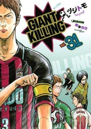 Giant Killing # 31