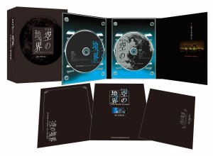 The Garden of Sinners édition Coffret