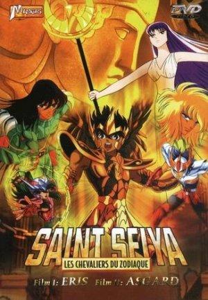 Saint Seiya - Les Films édition Coffrets 2 films