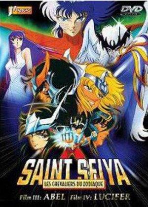 Saint Seiya - Les Films 2