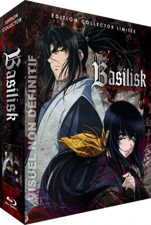 Basilisk édition Collector Limitée [Blu-ray]