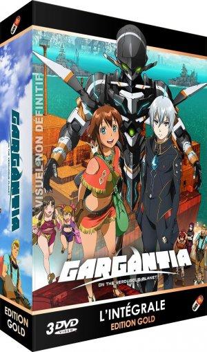 Gargantia on the Verdurous Planet  édition Edition Gold