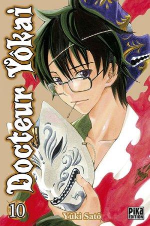couverture, jaquette Docteur Yôkai 10  (Pika)