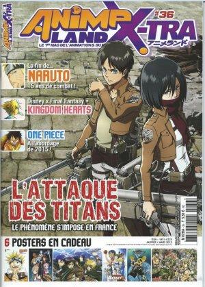 Animeland # 36