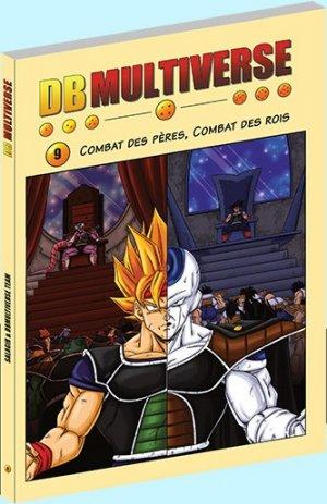 couverture, jaquette Dragon Ball Multiverse 9  (Editeur FR inconnu (Manga))