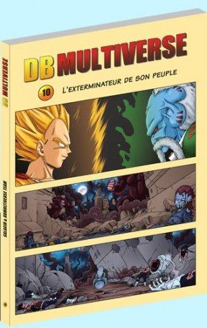 couverture, jaquette Dragon Ball Multiverse 10  (Editeur FR inconnu (Manga))