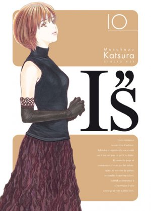 couverture, jaquette I''s 10 Perfect (Tonkam)