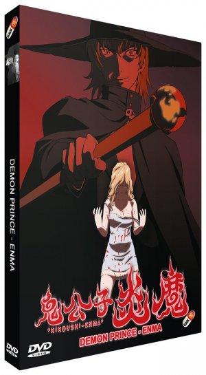 Demon Prince Enma édition Gô Nagai Collection