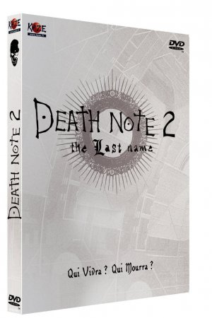 Death Note 2 : The last name édition Collector