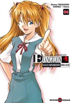 Evangelion - Plan de Complémentarité Shinji Ikari T.6