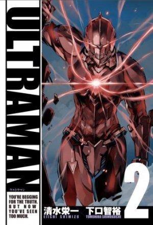 couverture, jaquette Ultraman 2  (Shogakukan)